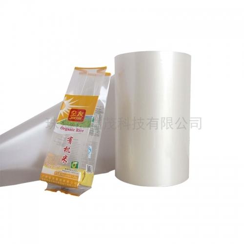 包装膜厂家浅述食品塑料包装袋的优势