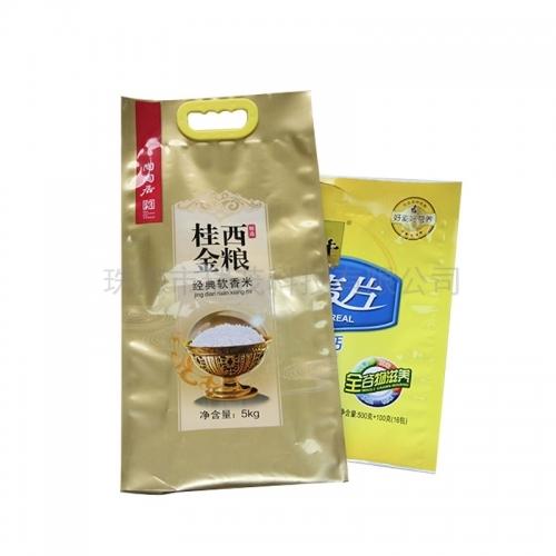 食品包装材料用塑料包裝复合膜(袋)了解多少?
