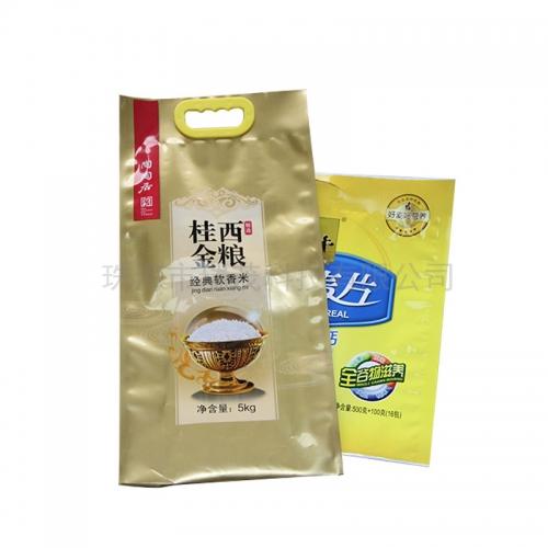 吴江【定制】食品外包装袋设计印字透明塑料食品包装袋大袋定制印刷