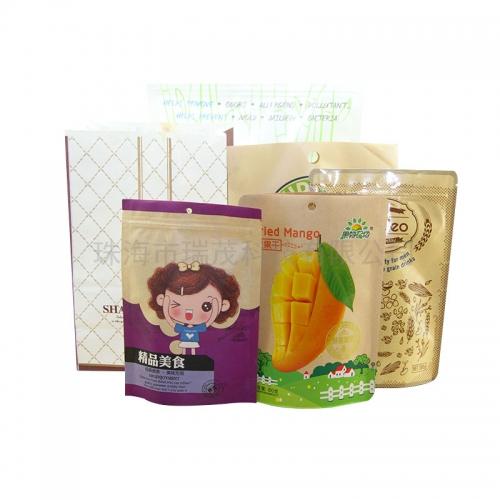设计定制食品塑料牛皮纸自封自立包装复合卷材三边封中封八边封袋